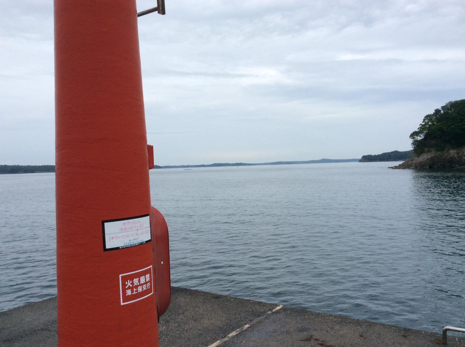三重県黒鯛(チヌ・ツエ)渡船