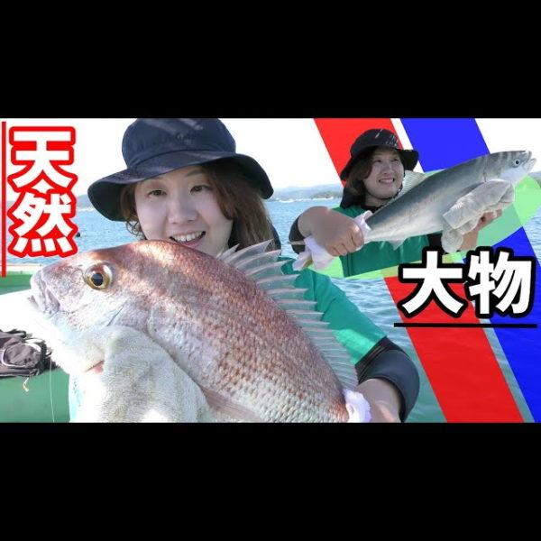 志摩の海で釣りガールが本領発揮の大物釣り!?【釣りガール たま】
